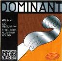 Dominant/バイオリン弦 1E線ボールエンド【ドミナント】