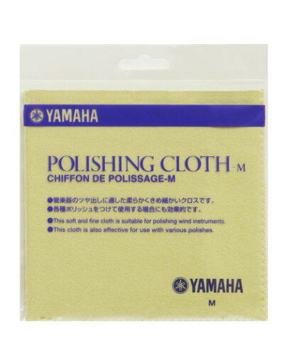YAMAHA/ポリシングクロスM (PCM3)【メール便発送代引不可】【ヤマハ】