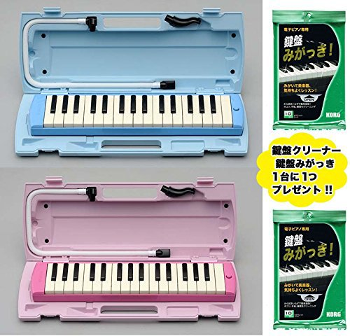 (P)YAMAHA/ピアニカ P-32E.P-32EP 鍵盤みがっき付き【ヤマハ】【送料無…...:gakki-genki:10007983