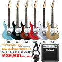【入門セット】(S)YAMAHA/エレキギターセット PACIFIC