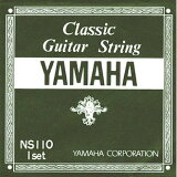 【6/25 09:59までランク別倍開催中!】YAMAHA/クラシックギター弦セット NS110【ヤマハ】