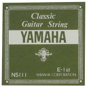 YAMAHA/ナイロン弦/クラシック弦 バラ NS111(1E)【ヤマハ】