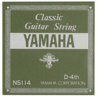 YAMAHA/ナイロン弦/クラシック弦 バラ NS114(4D)【ヤマハ】【楽器de元気】