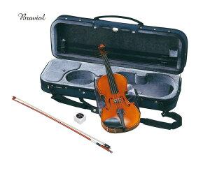 バイオリン ブラビオール