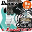 【入門セット】Ibanez/エレキギターセット GIO GRX40 Marshall/ギターコンボアンプ MG10 初心者セット【アイバニーズ】