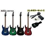 【入門セット】Ibanez/エレキギターセット GIO GRX70QA 初心者セット【アイバニーズ】【送料無料】【楽器de元気】