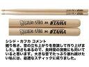 TAMA/スティック シシド・カフカ モデル H-KVK【タマ】【FLASHクーポン対象ショップ】 - 楽器de元気