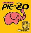 FERNANDES/PIE-ZO専用弦 BSZ-2000【フェルナンデス】