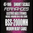 FERNANDES/ベース弦 BSS-2000 SHORT SCALE【フェルナンデス】