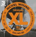 D'addario/エレキ弦 EXL140-3D(3セット入りパック)【ダダリオ】