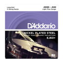 D'addario/バンジョー弦/EJ60+ Light Plus/Nickel 5-string【ダダリオ】【メール便OK】