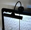 楽天楽器de元気KC/譜面台用LEDライト KML-04