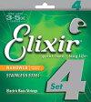 Elixir/ステンレスベース弦 NANO WEB【14652.14677】【エリクサー】