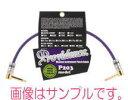 providence/PLATINUM LINK P203 model 0.5m L/L【プロビデンス】