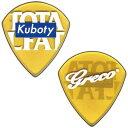 Greco GP-Kuboty Kuboty(TOTALFAT) Signature Guitar Picks 10枚セット【グレコ】 【メール便発送代引き不可】