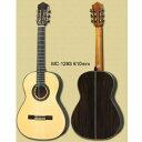 Martinez/クラシックギターMC-128S (610mmモデル)【マルティネス】
