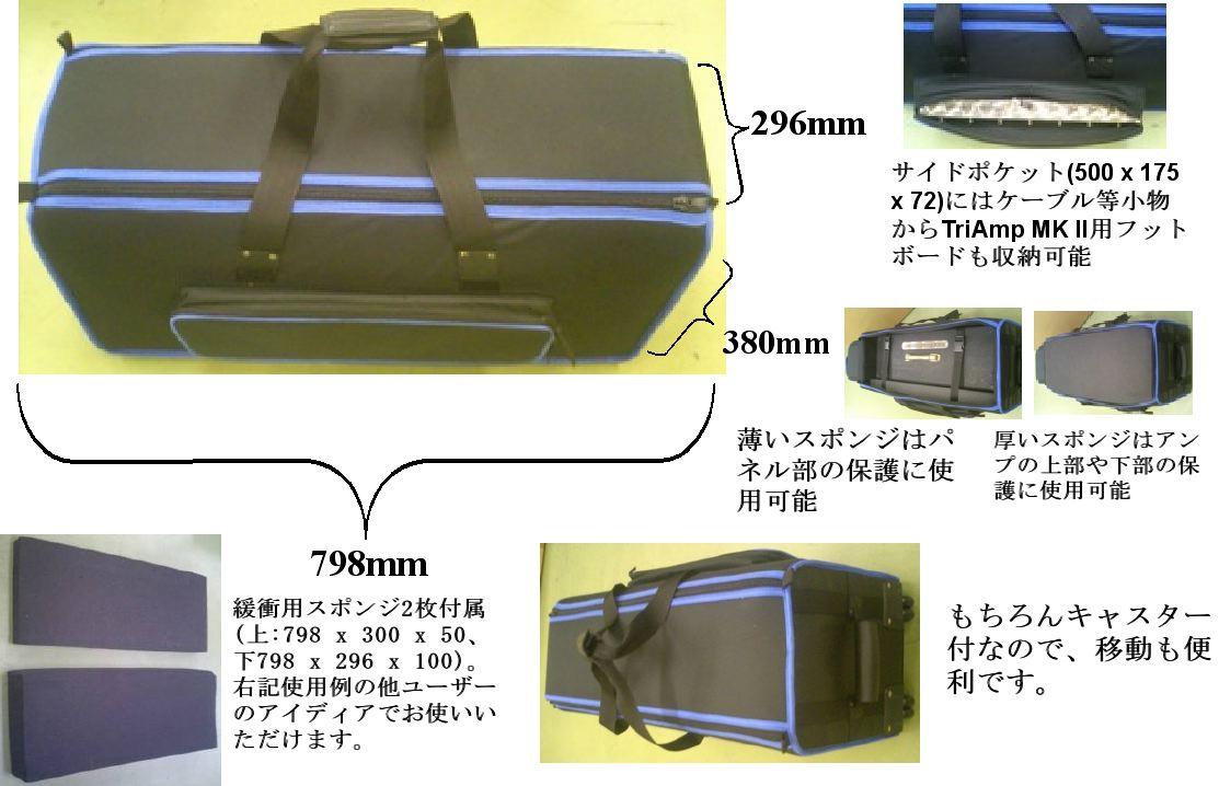 Pearl/アンプヘッドギグバッグ PSC-AMP/H【パール】【送料無料】