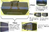 Pearl/アンプヘッドギグバッグ PSC-AMP/H【パール】【】