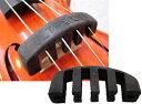 ウルトラミュート/バイオリン用 消音器 サイレンサー(