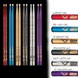 VATER [ベーター] カラー ドラム スティック 5A Color Wrap Series ウッドチップ