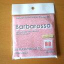 【メール便可】Barbarossa[バルバロッサ]エレキギター弦 BR-EB1046