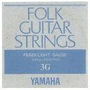 【メール便可】YAMAHA フォークギター弦 バラ弦 FS523 .025インチ