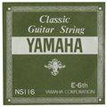 【メール便可】YAMAHA クラシックギター弦 バラ弦 NS116 6E 1.13mm