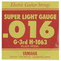 ヤマハ スーパーライトゲージのエレキギター用バラ弦。 セット弦H1060の3弦のみ1本バラ売りです。 H1063 3弦 .016インチ