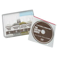 TAURUSARMYTHEGUITARSAVER解説DVD付ギター・ベース用総合メンテナンスキット