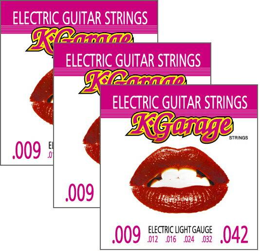 [ メール便 対応可 ] おすすめ 激安 エレキギター弦 3セット 09-42 標準 スー…...:gakkiwatanabe:10000177