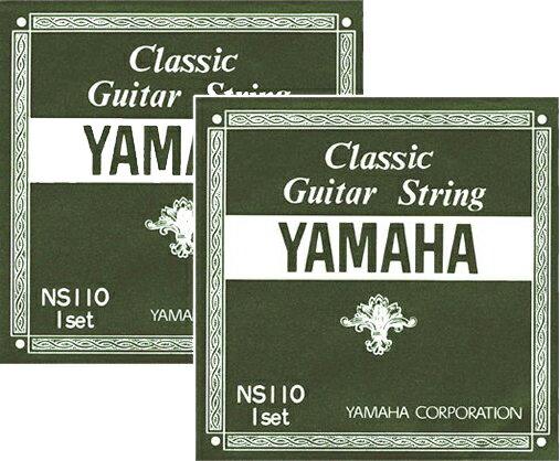[メール便対応可]ヤマハクラシックギター弦NS1102セットナイロンクラシックガット弦YAMAHAN
