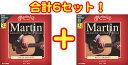送料無料 お得な6セット MARTIN アコギ 弦 M-140 PK3 ノスタンダード Light gauge マーティン アコースティックギター 弦 レッド パッケージ