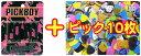 [ メール便 対応可 ] ブリッジピン + ピック 10枚 セット PICKBOY BP-50/BL ブラック フォークギター ピンプライ ピン抜き アコギ
