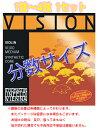 [ メール便 対応可 ] 分数サイズ ヴァイオリン弦 トマスティック インフェルト ヴィジョン VI-100 1/16サイズ〜 1/2サイズ セット 安定 長持...