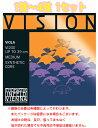 [ メール便 対応可 ] ヴィオラ弦 1セット トマスティック インフェルト 4本 VI-200 ヴィジョン ミディアムテンション ビオラ弦 A線 D線 G線 C線 Thomastik Vision Viola Strings VI200 初心者 おすすめ 深く豊かな音色