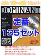 [ メール便 対応可 ] ドミナント ヴァイオリン弦 4/4サイズ 1弦〜4弦 1セット 135 E線 ボールエンド 130 / A線 131 / D線132 / G線 133 各1本 ミディアムテンション トマスティック インフェルト 弦 Thomastik DOMINANT Violin Strings Set 4分の4 初心者 おすすめ