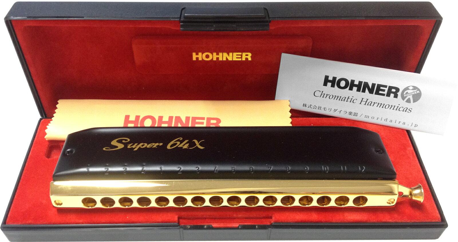 ホーナー スーパー64X スライド式 クロマチックハーモニカ 7584/64 HOHNER Super-64X 16穴 ドイツ製 正規品 C調 Chromatic Harmonica 透明ボディ ブラックステイン カバー ハモニカ ケース 付