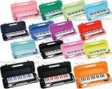 送料無料 安い 鍵盤ハーモニカ カラー豊富 32鍵 P3001-32K Melody Piano 立奏用唄口(吹き口) 卓奏用パイプ(ホース) 本体 ケース セット 学校 学販 教材 キーボード前に レッド パープル グリーン ブラックは ヤマハ ピアニカにない色です☆定番 ピンク ブルー イエロー