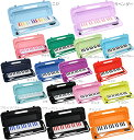 安い 鍵盤ハーモニカ 32鍵 立奏用唄口(吹き口) 卓奏用パ...