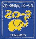 [ メール便 対応可 ]FERNANDES GSZ-500 ZO-3専用弦 ギター弦 ぞーさん エレキギター 10-46 ZO-3シリーズ 芸達者 ST 6本 1セット 交換