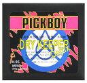 [ メール便 対応可 ] ドライキーパー 湿度調整剤 PICKBOY H-95 50g 2個 梅雨 除湿 乾燥 アコギ エレキ ギター ベース ウクレレ バイ..
