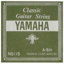 [ メール便 対応可 ] クラシックギター バラ弦 【 5弦 】 12本セット YAMAHA NS115 バラ ナイロン弦 5弦(A-5th)×12個 ヤマハ クラシックギター弦 ガットギター弦 交換弦 NS-115