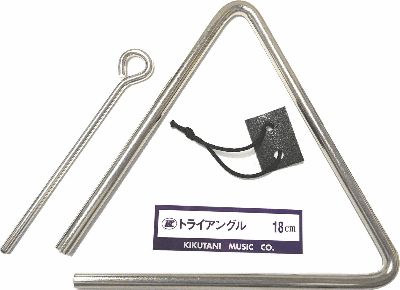 [ メール便 のみ 送料無料 ] トライアングル 18cm三角形 打楽器 金属棒( バチ …...:gakkiwatanabe:10023627