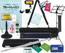 JFL-65CE 頭部管 リッププレート 銀製 フルート Eメカニズム付き 新品 楽器 Jマイケル 管楽器 セット