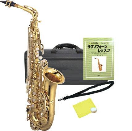 初心者アルトサックスKAL6214点セット送料無料(条件付)新品ケルントナー楽器本体マウスピースケー