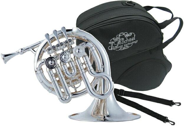 HighB♭シングルホルン銀メッキPFH-550S新品アウトレットポケットホルン楽器本体ホルン管楽器