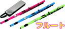 NUVO ( ヌーボ ) 送料無料 スチューデントフルート カラー ピンク ブルー グリーン プラスチック製 フルート 楽器 C管 初心者 管楽器 C足部管 Student Flute