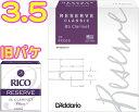 [ メール便 対応可 ] D'Addario Woodwinds ( ダダリオ ウッドウィンズ ) DCT1035 レゼルヴ クラシック クラリネット リード 3.5番 1..