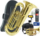 チューバ レコーダー&ポケットトランペット付いてくる! 小型 テューバ TU-2700 新品 トップアクション 4ピストン こども 女性に おすすめ Jマイケル 送料無料(条件付) 本体 ケース マウスピース付き 管楽器 J.Michael TU2700 TUBA チューバ 楽器