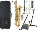 バリトンサックス BAR-2500 + クラリネオ + クラリネット + レコーダー セット 新品 送料無料 Jマイケル 本体 ケース マウスピース リード CLARINEO CL-350 管楽器 J.Michael baritone saxophone 初心者 おすすめ